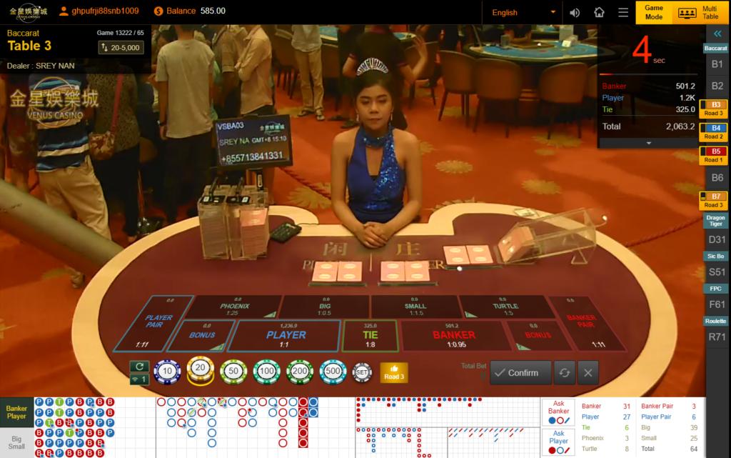 บาคาร่า Venus casino